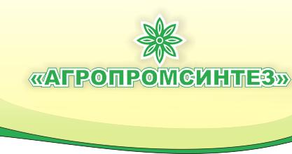 Агропромсинтез
